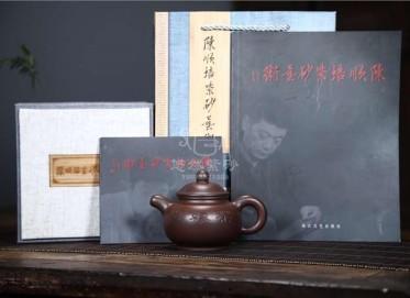 陈顺培紫砂壶作品|天翠红砂料天乐壶270CC手工真品行情
