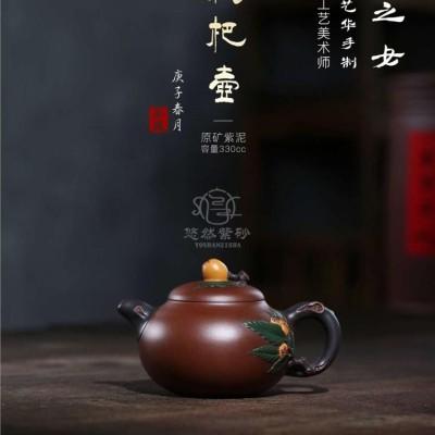 蒋艺华作品 枇杷壶