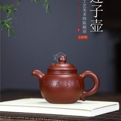 陈顺培作品 莲子壶