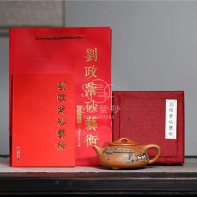 刘政作品 景舟石瓢