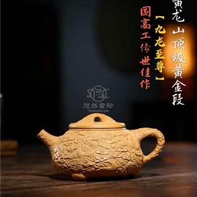 秦国萍作品 九龙至尊