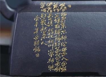 王岳龄紫砂壶作品 原矿黑泥四方桥顶壶290CC全手工真品多少钱