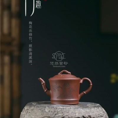 牟锦芬作品 竹韵壶