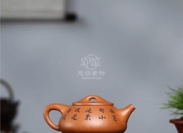 刘政紫砂壶作品 蟹黄段泥景舟石瓢壶280CC纯手工正品多少钱