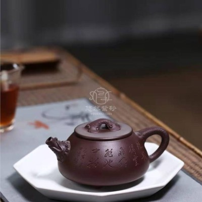 李洪明作品 螭龙石瓢