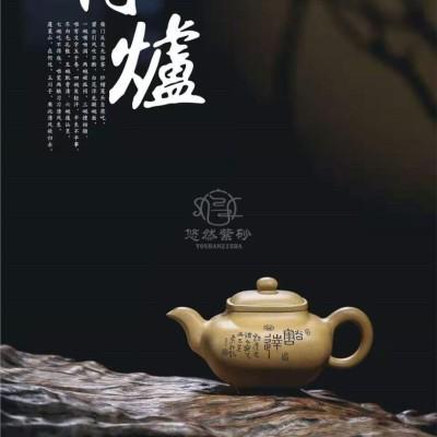陈惠红作品 四方传炉