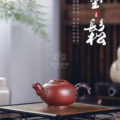 陈惠红作品 灵松