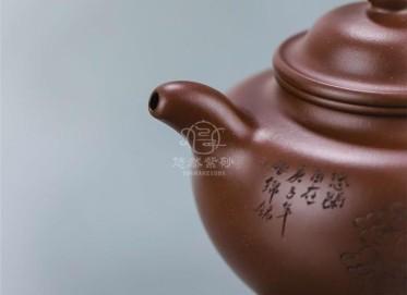 牟锦芬紫砂壶作品|原矿紫泥掇球壶320CC全手工正品多少钱