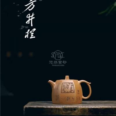 陈惠红作品 六方井栏