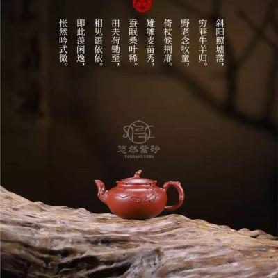 范微琴作品 葡萄壶