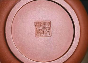 范微琴紫砂壶作品 原矿红皮龙竹韵提梁壶420CC手工正品价值