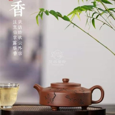陈惠红作品 周盘