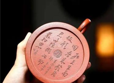 许莘梓紫砂壶作品 原矿红皮龙汉钟壶290CC手工真品价格表