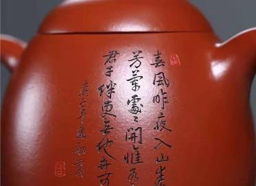 刘莹紫砂壶作品 原矿大红袍秦权壶380CC手制真品多少钱
