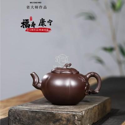 吴小楣作品 福寿康宁