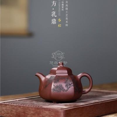 吴小楣作品 六方乳鼎