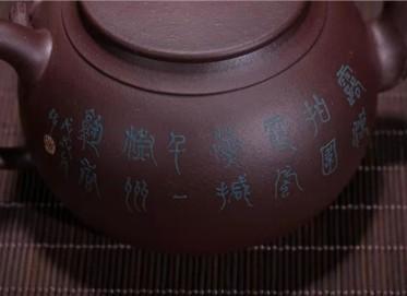 王春紫砂壶作品 原矿紫泥一叶菩提壶280CC纯手工正品行情