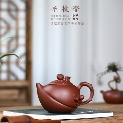 吴赛春作品 圣桃壶