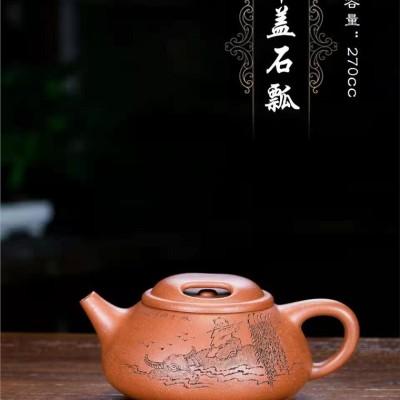 王小妹作品 牛盖石瓢