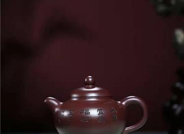 许华芳紫砂壶作品|原矿紫泥大福壶360CC手制正品价值