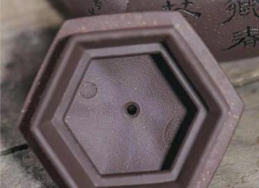 牟锦芬紫砂壶作品 原矿紫泥六方半月壶290CC纯手工真品价格