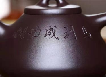成梅英紫砂壶作品|原矿紫泥子冶石瓢壶200CC手制真品多少钱