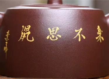 成梅英紫砂壶作品 原矿紫泥井栏壶310CC手工真品价值