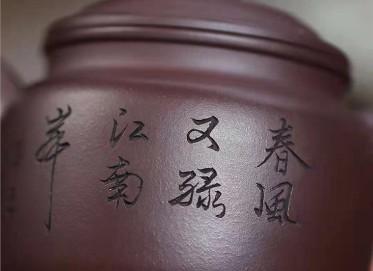 陈亚萍紫砂壶作品|原矿紫泥山水德钟壶340CC纯手工真品价位