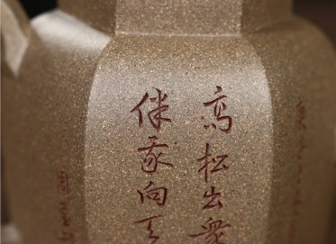 徐勤紫砂壶作品|原矿青段泥高宫灯壶200CC全手工正品价格表