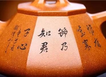 庄其芳紫砂壶作品|蟹黄段泥八方石瓢壶260CC纯手工真品价格表