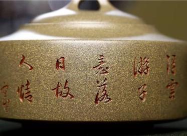 朱正琴紫砂壶作品 蟹壳青蟹壳青壶280CC全手工真品价值