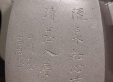 史宗娟紫砂壶作品|羊脂玉段泥汉方壶370CC手工真品价格表