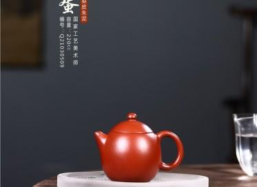 张雪军紫砂壶作品|梨皮朱泥龙蛋壶220CC纯手工真品价格表