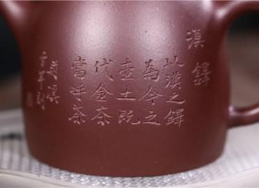 张雪军紫砂壶作品 原矿紫泥汉铎壶320CC纯手工正品价格