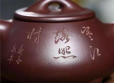 陈亚萍紫砂壶作品|原矿紫泥山水景舟壶260CC全手工正品价位