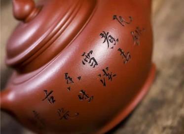 王岳龄紫砂壶作品 原矿底槽清笑樱壶370CC手制真品价位