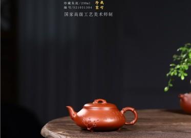 徐勤紫砂壶作品|原矿朱泥三友汉棠瓢壶230CC纯手工真品价格表