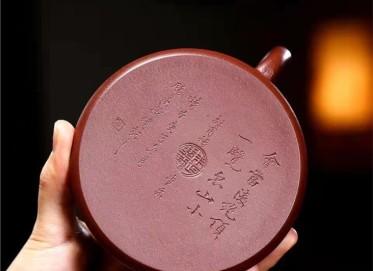 朱正琴紫砂壶作品|原矿紫泥牛盖石瓢壶280CC手工真品价格