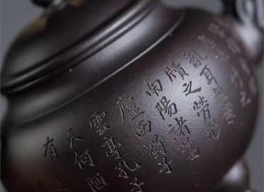 陈小明紫砂壶作品 黑料三足炉鼎壶450CC全手工真品价值