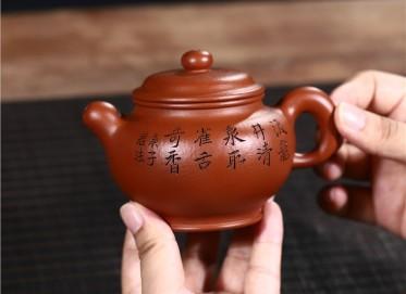 史宗娟紫砂壶作品 梨皮朱泥掇只壶220CC全手工正品价值