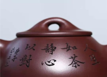 陈亚萍紫砂壶作品|原矿紫泥景舟石瓢壶310CC手制正品价位