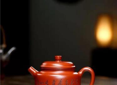 庄其芳紫砂壶作品 原矿大红袍德钟壶300CC纯手工真品价格