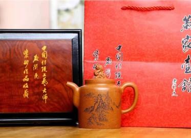 黄卫民紫砂壶作品|蟹黄段泥祥狮壶600CC手制正品价位