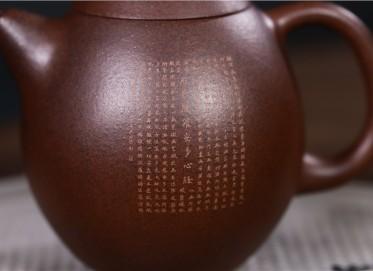 徐勤紫砂壶作品 黑星砂龙蛋壶220CC手制真品价位