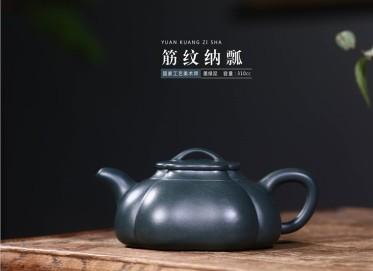 史宗娟紫砂壶作品|墨绿泥筋纹纳瓢壶310CC纯手工真品多少钱