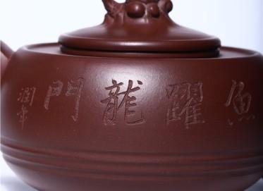 徐永君紫砂壶作品 原矿紫泥鱼跃龙门壶700CC全手工正品价格
