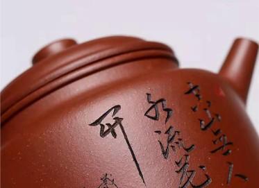杨慧英紫砂壶作品|原矿底槽清德钟壶300CC手工真品价格表