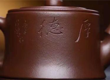 李霓紫砂壶作品 原矿底槽清高竹节壶200CC纯手工真品多少钱