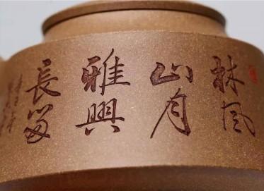 杨慧英紫砂壶作品|原矿段泥金钟套组壶300CC手工正品价格表