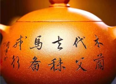 储国峰紫砂壶作品 原矿黄金段泥六方西施壶300CC手制真品多少钱